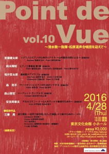 Point_de_Vue_Vol10